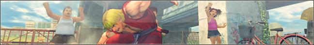 Promoção: Street Fighter IV