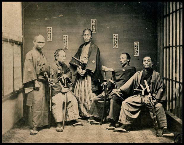 Os samurais defendiam um pequeno território em uma pequena ilha. Hoje, defendemos o mundo todinho